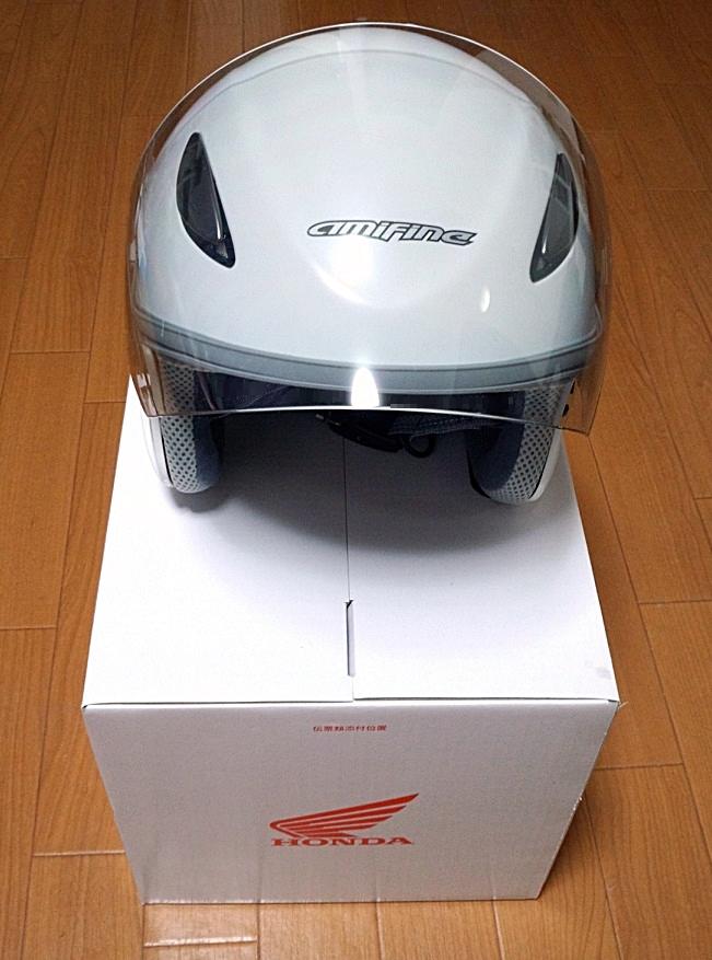 125cc バイクヘルメットのおすすめ、ホンダ amifine FH1Bのレビュー